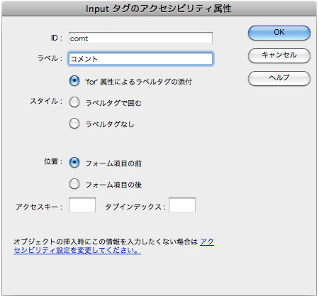 f:id:web-css-design:20111026233530j:image