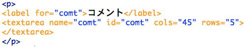 f:id:web-css-design:20111026233726j:image