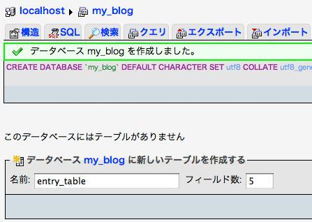 f:id:web-css-design:20111231072303j:image