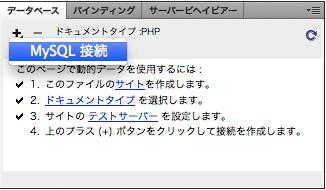 f:id:web-css-design:20111231074741j:image
