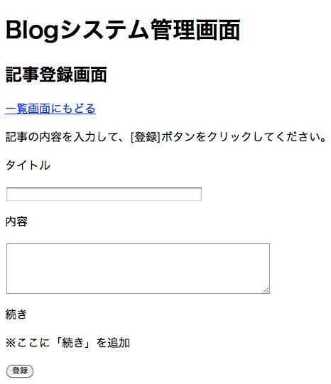 f:id:web-css-design:20111231180539j:image