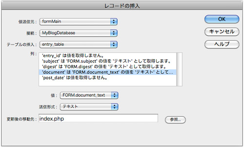 f:id:web-css-design:20120105131426j:image