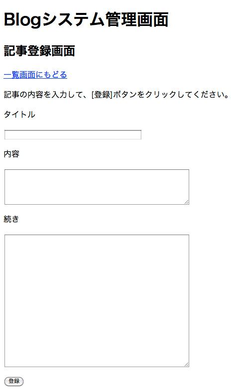 f:id:web-css-design:20120105131821j:image