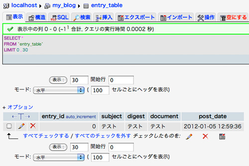 f:id:web-css-design:20120105132027j:image