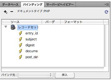 f:id:web-css-design:20120106064407j:image
