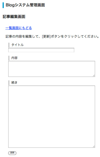 f:id:web-css-design:20120107091332j:image