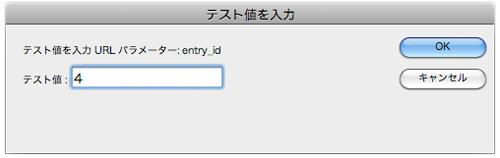 f:id:web-css-design:20120107093611j:image