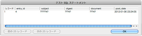 f:id:web-css-design:20120107093854j:image