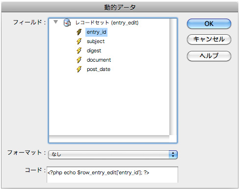 f:id:web-css-design:20120107100819j:image