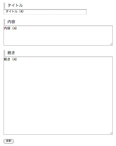 f:id:web-css-design:20120107101615j:image