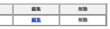 f:id:web-css-design:20120107110519j:image