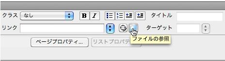 f:id:web-css-design:20120107112709j:image
