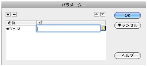 f:id:web-css-design:20120107112824j:image