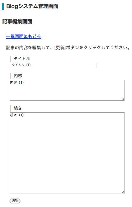 f:id:web-css-design:20120107113915j:image
