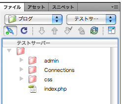 f:id:web-css-design:20120107135608j:image