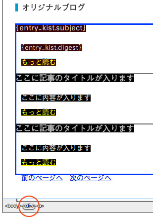 f:id:web-css-design:20120107150223j:image