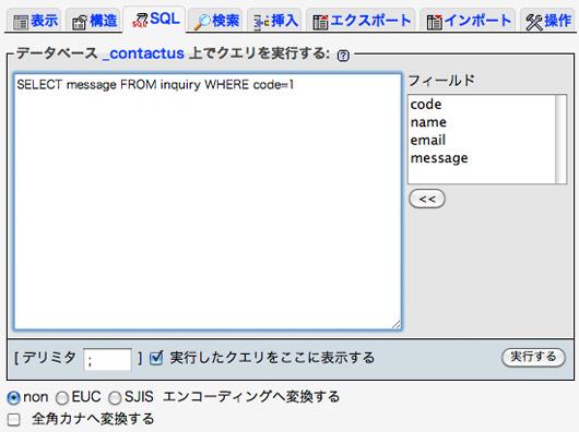 f:id:web-css-design:20120322131255j:image