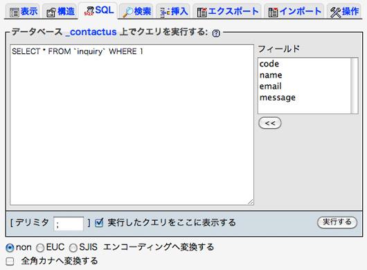f:id:web-css-design:20120322131830j:image