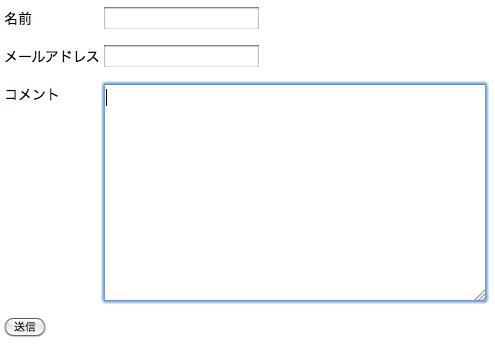 f:id:web-css-design:20120517090333j:image