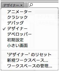 f:id:web-css-design:20120519120301j:image