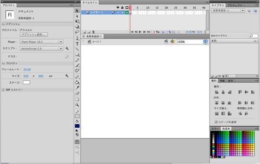 f:id:web-css-design:20120519120640j:image