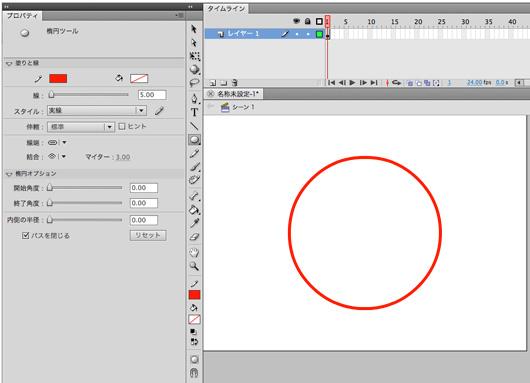 f:id:web-css-design:20120519121525j:image