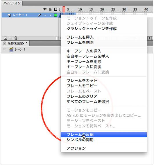 f:id:web-css-design:20120519125028j:image