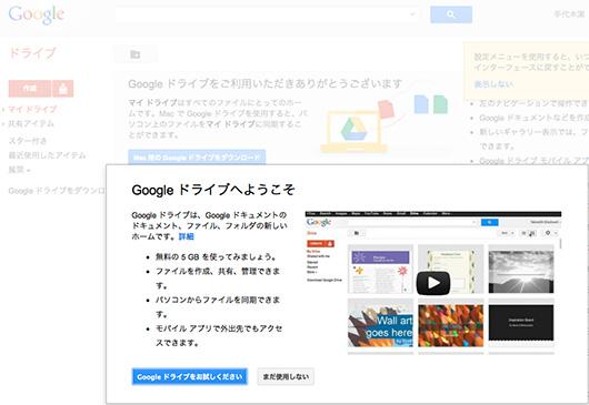 f:id:web-css-design:20120522095629j:image
