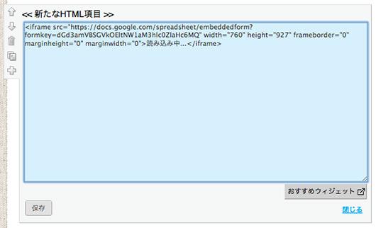f:id:web-css-design:20120522105704j:image