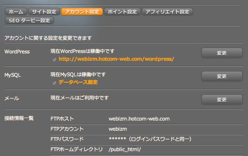 f:id:web-css-design:20120523103833j:image