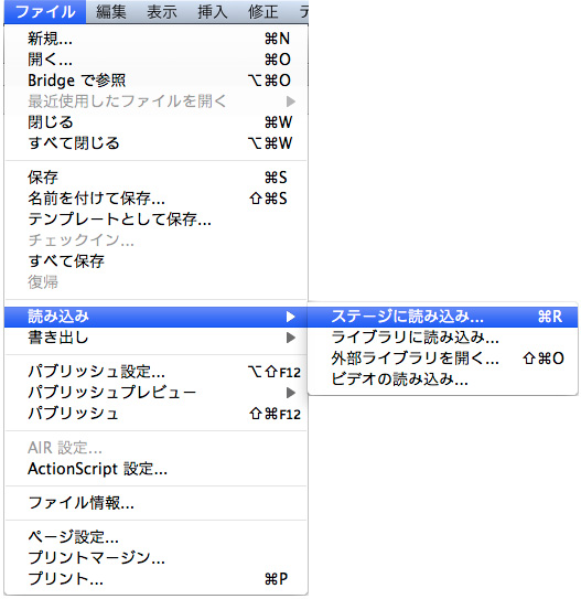 f:id:web-css-design:20120526100320j:image