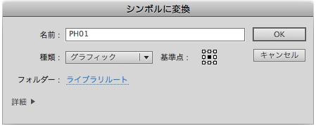 f:id:web-css-design:20120526101934j:image
