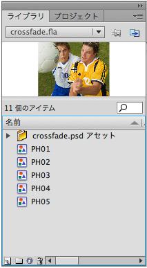 f:id:web-css-design:20120526102336j:image