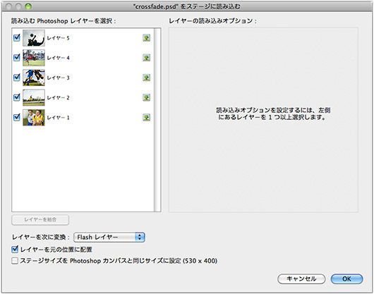 f:id:web-css-design:20120526111123j:image