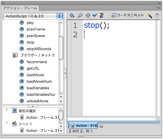 f:id:web-css-design:20120526121128j:image