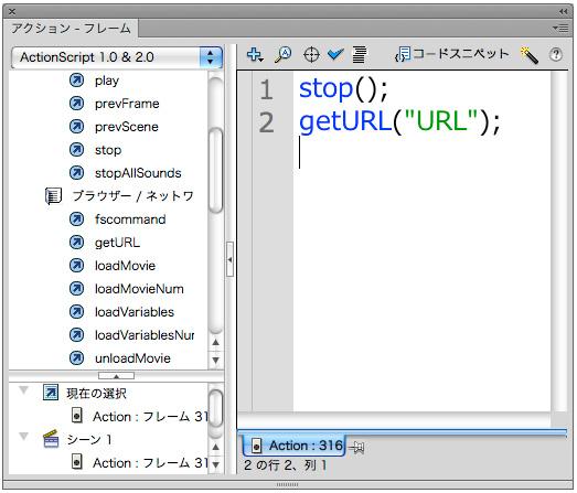 f:id:web-css-design:20120526121129j:image