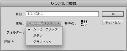 f:id:web-css-design:20120601105801j:image