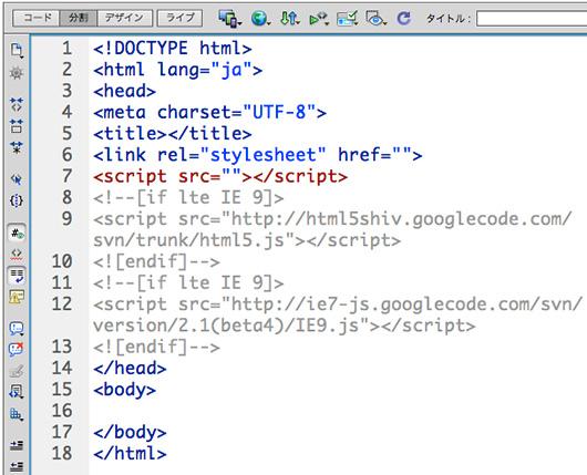 f:id:web-css-design:20120603083801j:image