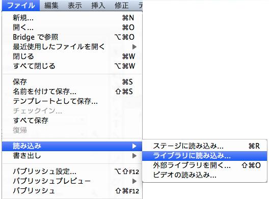 f:id:web-css-design:20120615110450j:image