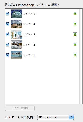 f:id:web-css-design:20120615111515j:image