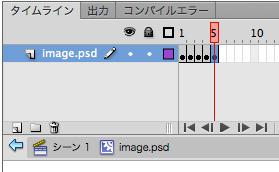 f:id:web-css-design:20120615111843j:image