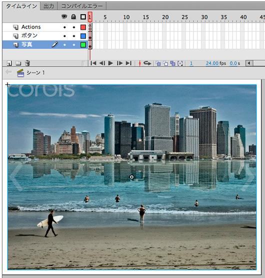 f:id:web-css-design:20120615112251j:image