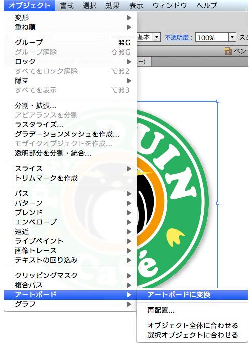 f:id:web-css-design:20120627101137j:image