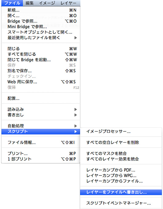 f:id:web-css-design:20120630203709j:image