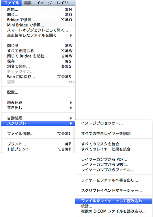 f:id:web-css-design:20120630204629j:image