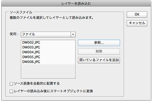 f:id:web-css-design:20120630204829j:image