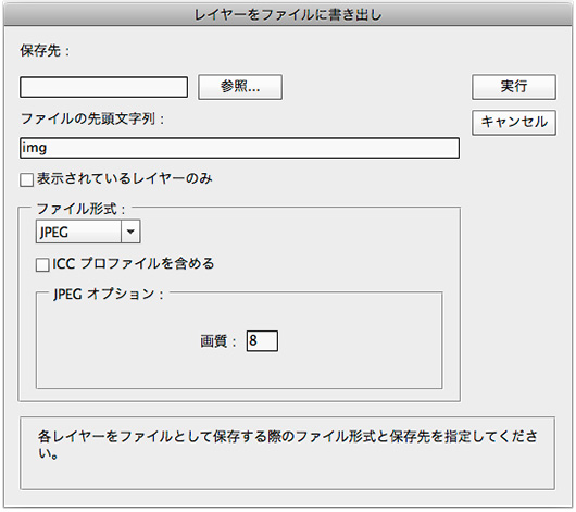 f:id:web-css-design:20120630210802j:image