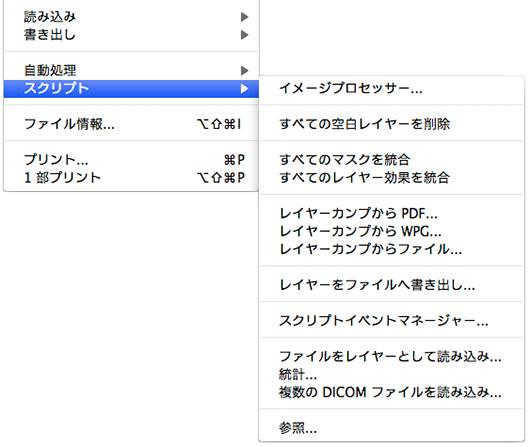 f:id:web-css-design:20120630214630j:image