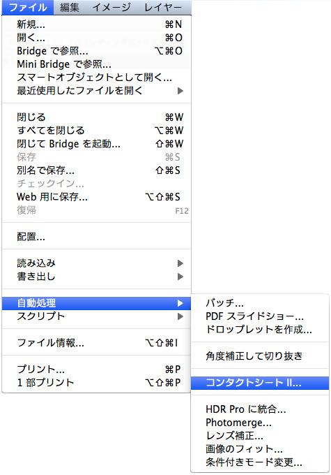 f:id:web-css-design:20120701181824j:image
