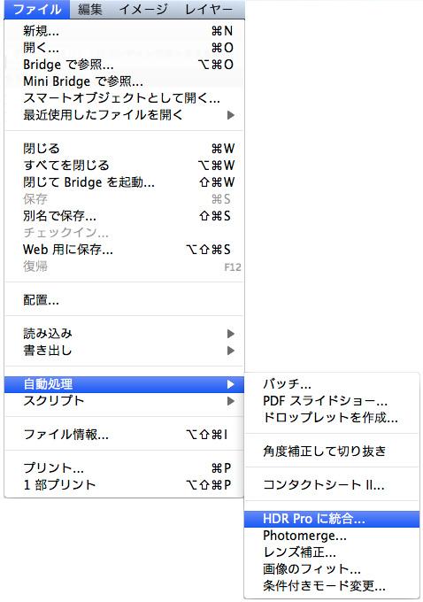 f:id:web-css-design:20120701183939j:image